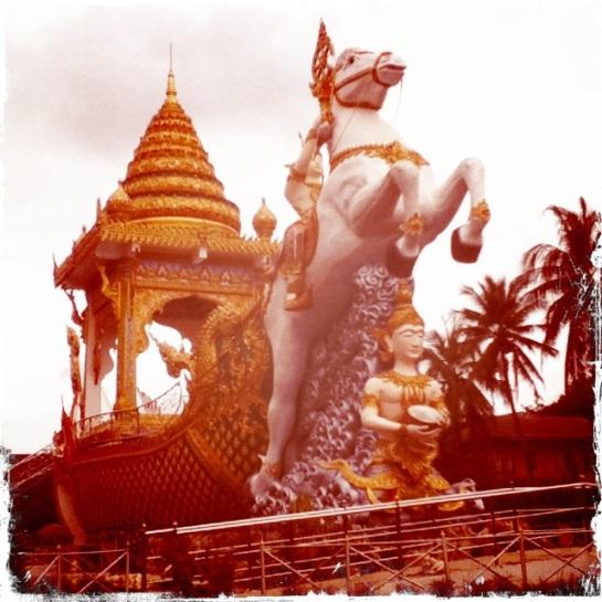 thai-style show ponee